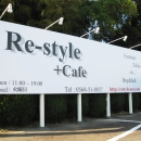 re-style_parking