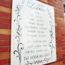 lorran_menu-1