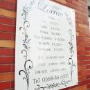 lorran_menu