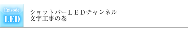 episode_moji