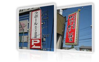 kanban_tsuki