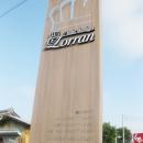 lorran-1