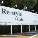 Re-style様