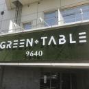 グリーンテーブル